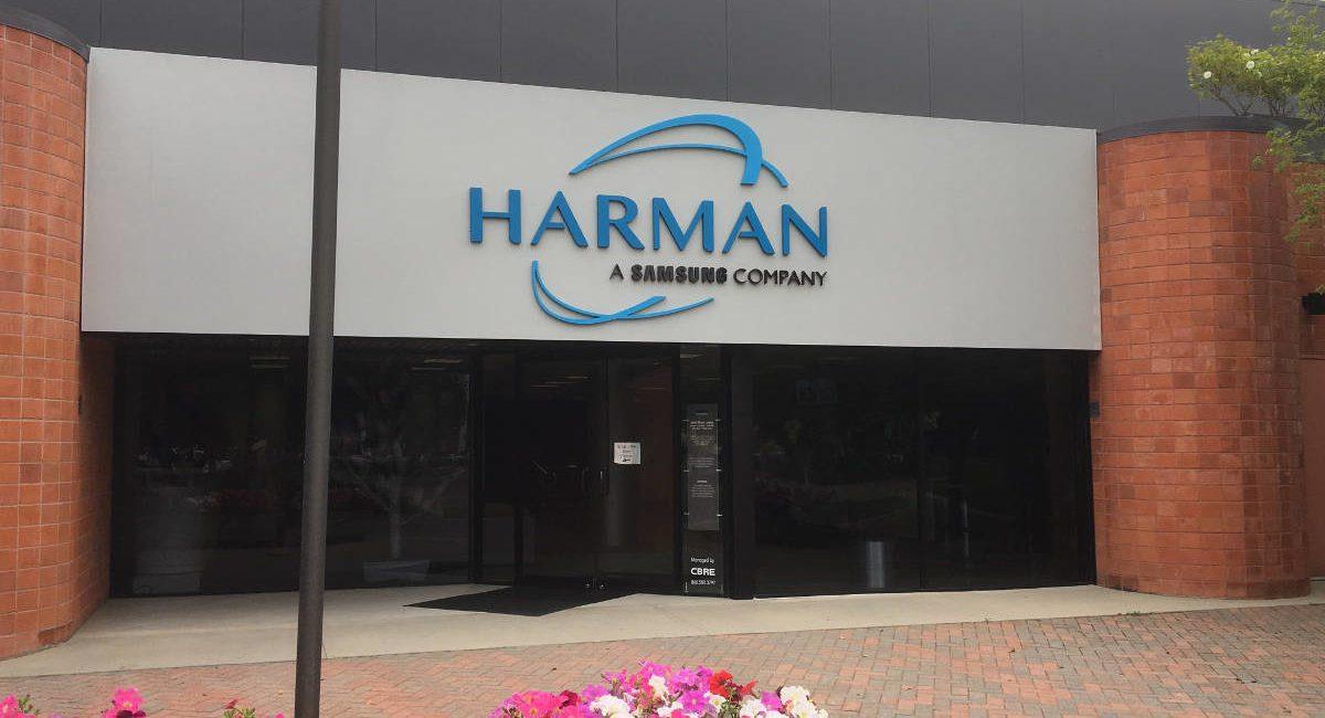 Inside Harman: Where 'Old School' Meets High-Tech